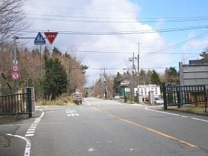 TOWA管理事務所
